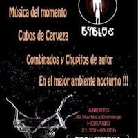 Bar Byblos58