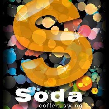 Soda Coffee Swing